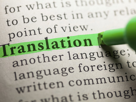 English to French translations