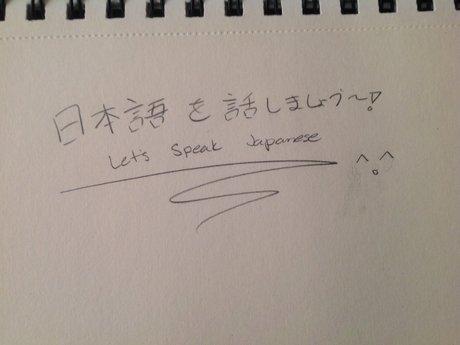 Japanese Translation or Lessons