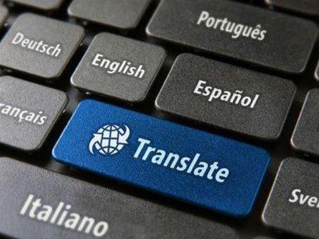 Translation written Spanish English