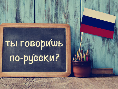 30 min intro to Russian or practice