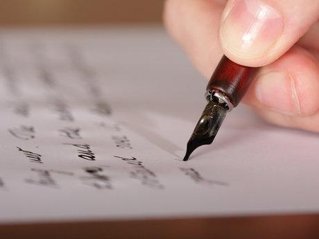 Hand-Written Letter / Card