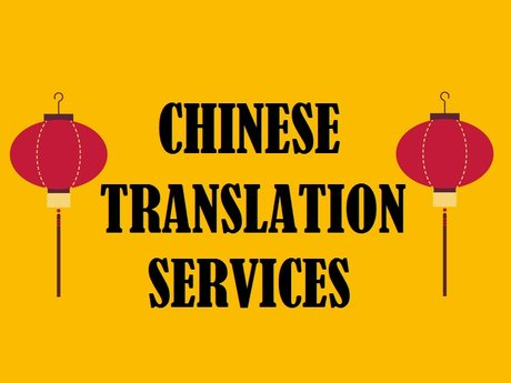English-to-Chinese Translation