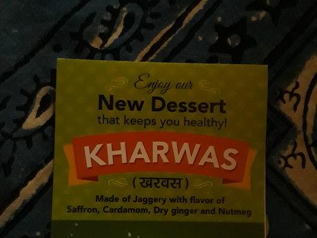 KHARWAS manufacturer