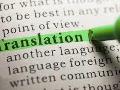 Translation English/German (native)