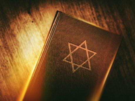 Ask a Jew a question on Jewish law