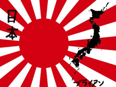 Japanese Study Group