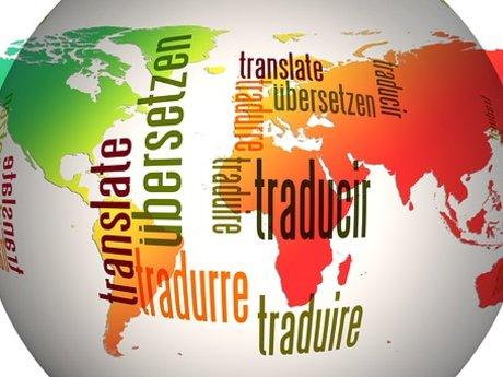 Translation Spanish to/from English