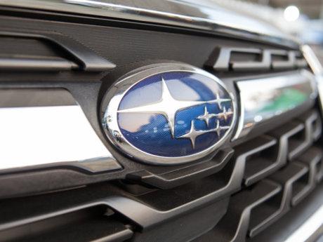 Subaru Mechanics Consultant