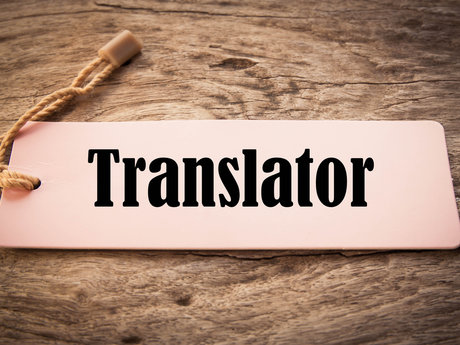 SPN->ENG Document Translation