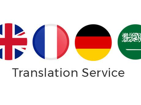 Translation From & To En, Fr, Ar,De