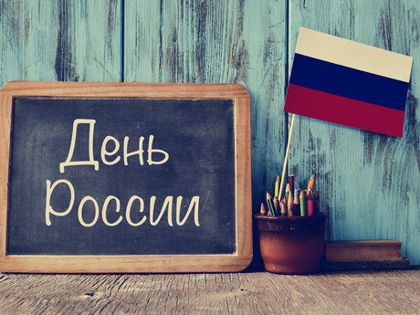Russian language translation