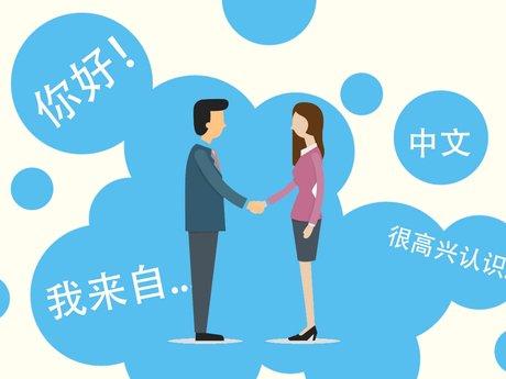 Conversational Mandarin Practice