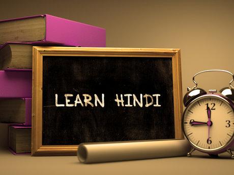 Practice Hindi Conversation