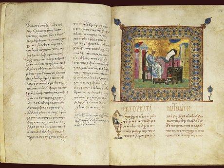 Ancient & modern Greek/Hebrew tutor