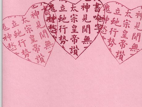 Valentine with 3 Chinese hearts