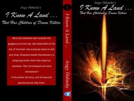 Fantasy E-Book: I Know a Land ...