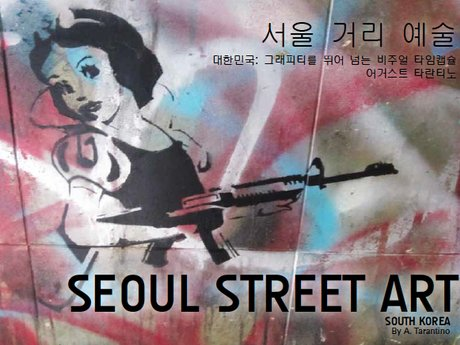 Seoul Korea Street Art Book Vol. 1