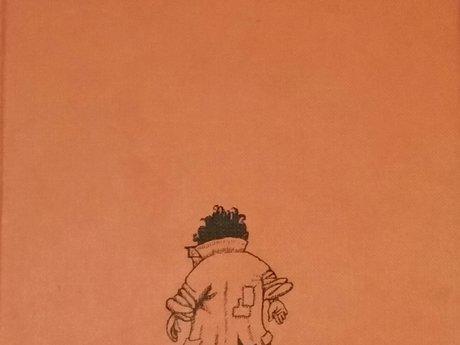 German book : Momo
