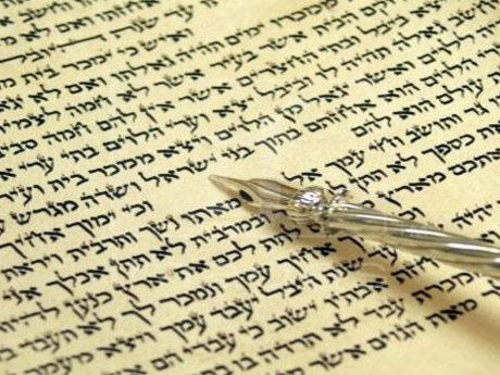Conversational Hebrew Lessons