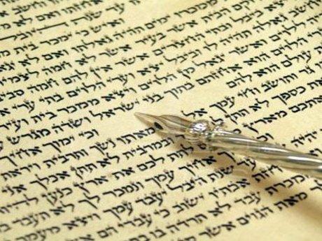 Conversational Hebrew Lessons