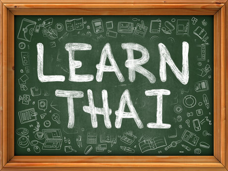 Beginner Thai Lessons for English S