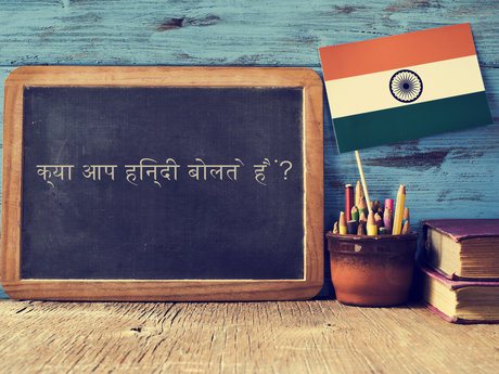 Basic Hindi for travelling India