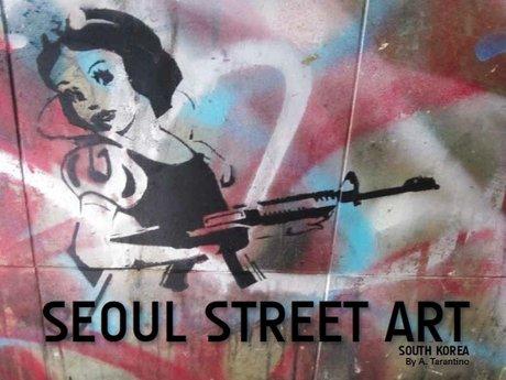 Seoul KR Street Art Book PDF!