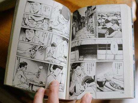 Manga/Anime/LN reccomendation