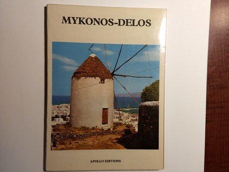 Book about Greece - Mykonos & Delos