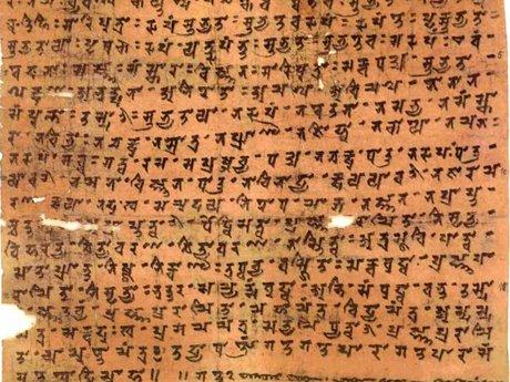 Sanskrit  from Swami premsagar