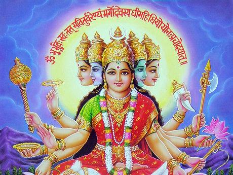 Gayatri Oldest Mantra Recording