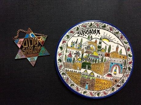 Jerusalem Plate + Star of David