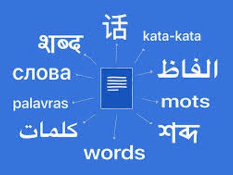 Translate Arabic - English