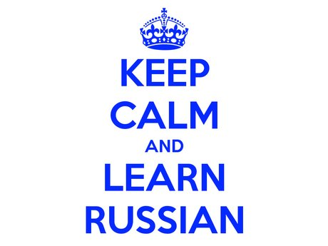 Russian speaking practice