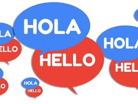 Spanish- English translation