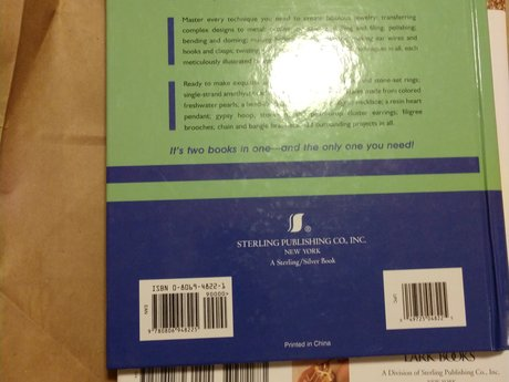 Reserved book