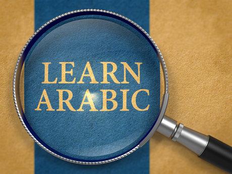 30-minute Arabic Practcing via Zoom