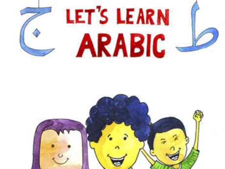 I will teach you Arabic basic