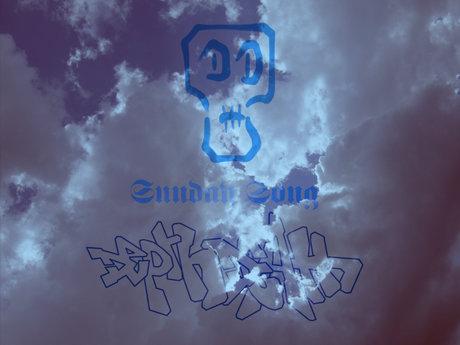 Digital Music Release