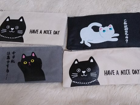 Cat - Small Pouch