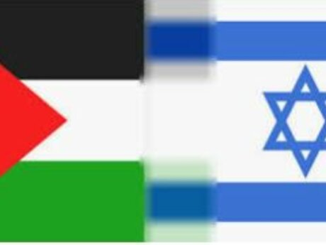 Q&A: Israeli Palestinian Conflict