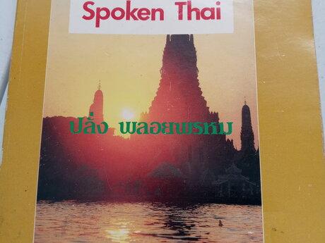 Spoken Thai Book