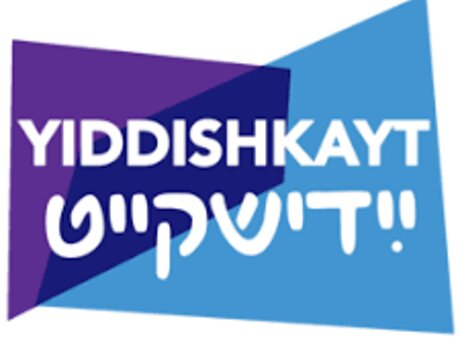 Yiddish language learning resources