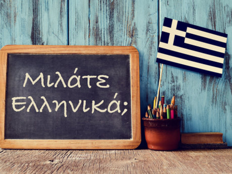 Greek-English translation