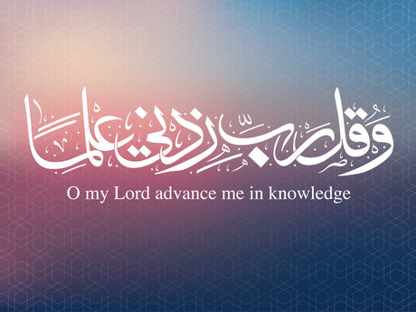Arabic Services