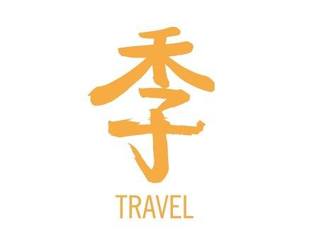 Kanji Calligraphy
