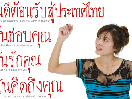 Beginner Thai Language Lessons