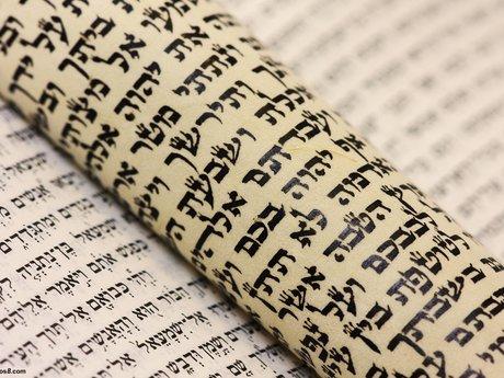 Hebrew lesson