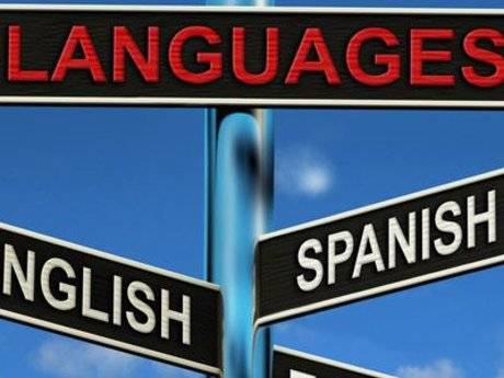 English-Spanish  translation