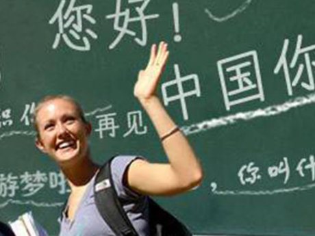 The best approach to learn Chinese